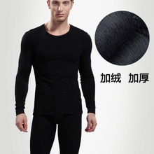 Autumn/winter 2015 new slim padded and fleece men's thermal underwear fall Warm and comfortable  clothing suit (China (Mainland))