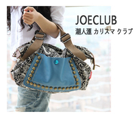 Factory wholesale handbags star models Bohemian ethnic embroidered shoulder bag retro bag stall rivet package