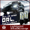 Guang Dian car led light DRL with turn light Daytime Running Lights Front Turn Signals Light