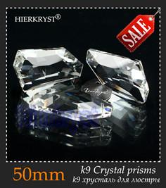 M01921-50mm-sale