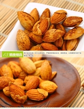 Almond flavor nuts snacks dried products hand stripping almond 238gX1 bag of snack food