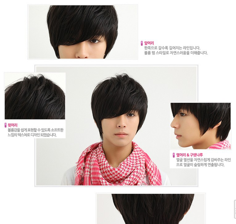 Colors New Handsome Short Men s Hair Wig Cosplay Wigs gift capColors New Handsome Short Men