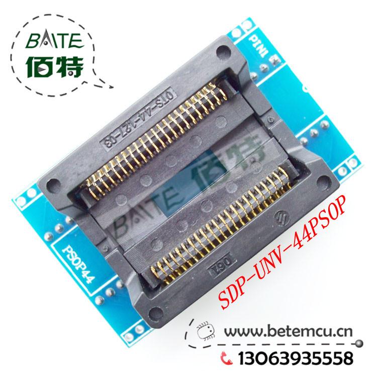 PSOP44 - DIP44/SOP44/SOIC44/SA638-B006 IC test socket adapter SDP-UNV-44PSOP(China (Mainland))