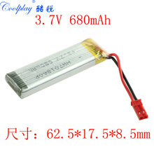 3.7V 680mAh Li Battery for SYMA S032G Wltoys 959 RC Quadcopter Accessories RC Drone Spare Parts