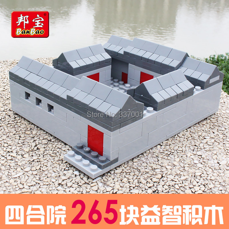 2015 courtyard assembles toy Plastic hold blocks Compatible lego - Online Store 337001 store