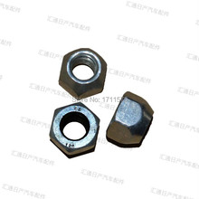 16 Pieces/A Package Top Quality Factory Price OE Tire Nut for Nissan Pickup NV200 Paladin Tiida Sylphy Teana Teana Wei Yi Ma(China (Mainland))