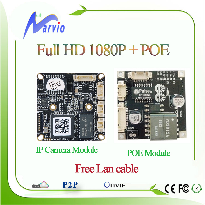 Full HD 2MP 1080P IP camera and POE Module IEEE802.3af good image, Power Over Ethernet Security System Free Lan Cable(China (Mainland))