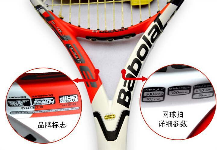 Aero Pro Drive GT 2015 Tennis Racket Nadal Carbon Fiber Top Quality GT Racquete/Racquets String Tennis Grip Size: 4 1/4 4 3/8(China (Mainland))