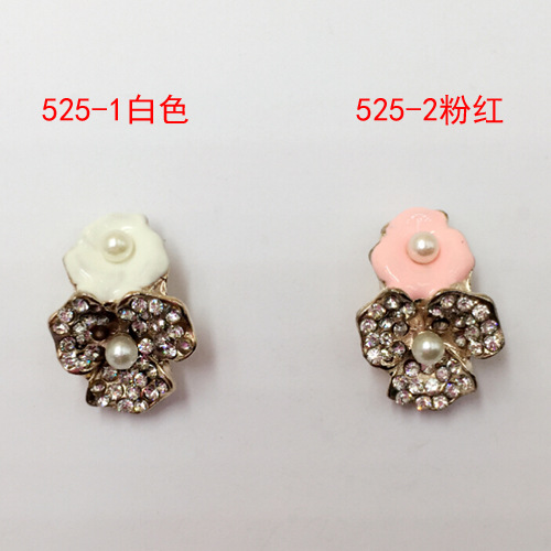 Rhinestone button pink and white flowers double circle pearl hair ornaments DIY material alloy jewelry accessories wholesale()