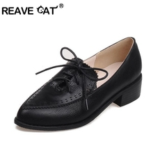 Large size32-43 New Spring Autumn PU Pointed Toe Platforms Lace-Up Solid RibbonsBeige Brown Grey Black Flats Women Flat Shoes(China (Mainland))