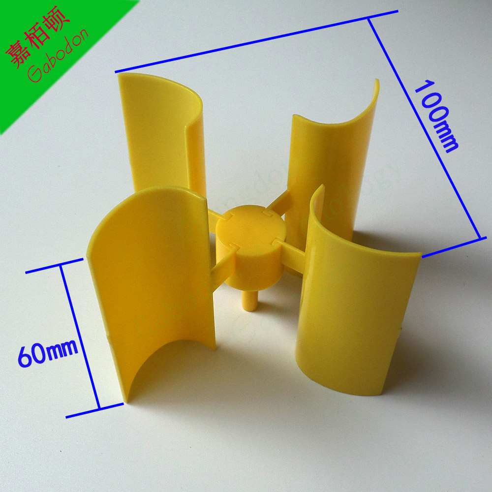 (2pcs)(2set) Miniature vertical axis wind turbine blades Leaf blade can tear open outfit(China (Mainland))