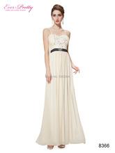 Elegant Women's Spaghetti Straps Party Dress Evening Dress HE08366BG(China (Mainland))