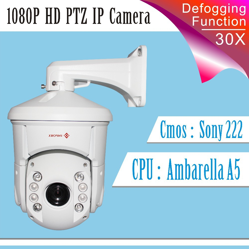 Здесь можно купить  30x Zoom 2.0MP PTZ IP Camera Zoom Module Full-HD 1080P security camera CCTV high speed box camera 30x Zoom 2.0MP PTZ IP Camera Zoom Module Full-HD 1080P security camera CCTV high speed box camera Безопасность и защита
