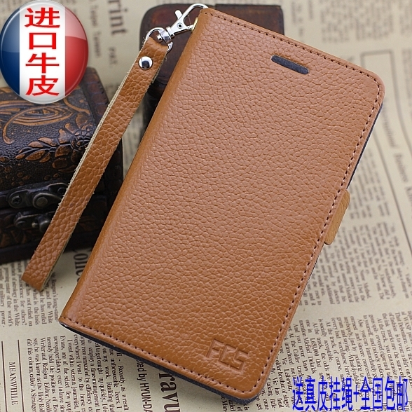 100% genuien leather flip case cover for zopo c3 , original kasenbao brand cases for zopo c3, 2 styles, free gift ,free shipping