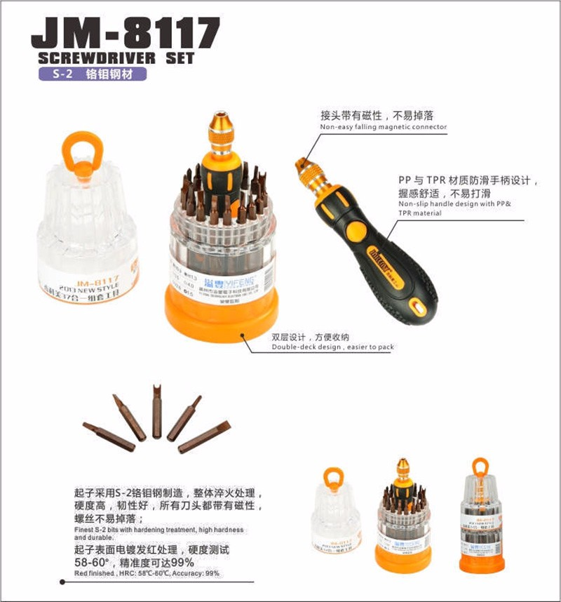 Multitool screwdriver bits JM-8117 Magnetic screw driver kit tools set repair for iphone samsung mobile cell phone notebook…