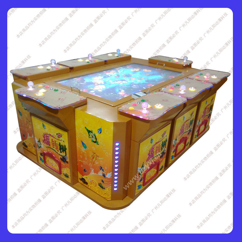 Arcade Console catch fish machine large analog entertainment equipment Fishing machine Electric coin game consoles (cash cow)(China (Mainland))