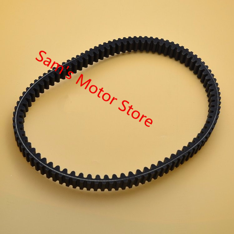 1999-2006 Burgman400/Skywave400 AN400 Clutch Starter Motorcycle Scooter Drive Belt