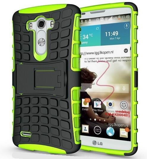 CZ Grip Rugged TPU Skin Hard Case Cover For LG G3 mini G3 Beat G3 s Armor D722 D725 D728 D729(China (Mainland))
