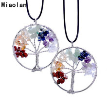 Life of Tree  Necklaces 7 Chakra Stone Beads Natural Citrine Amethyst Agate Pendant Necklace Leather Chains Christmas Gifts(China (Mainland))
