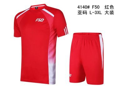 new arrival soccer sets customize printing soccer jersey +shorts suit man football trainning sets football clothing(China (Mainland))