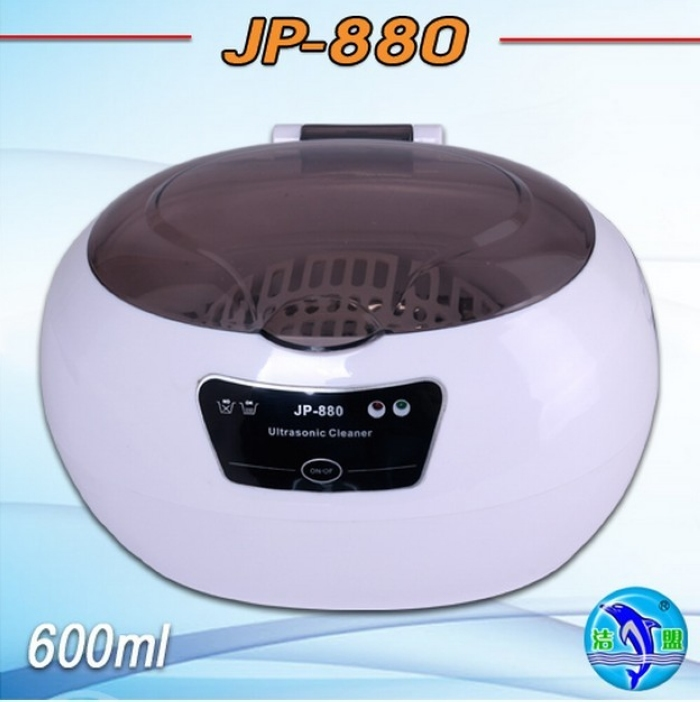 Гаджет  100% New mini sungless ultrasonic cleaner JP-880 None Бытовая техника