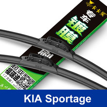 Free shipping new styling car the front windshield wipers Replacement Parts car decoration accessories for kia sportage class