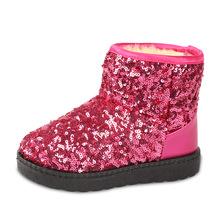 Snow Boots Girls Childrens