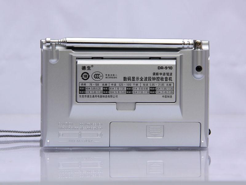 DR-910-1