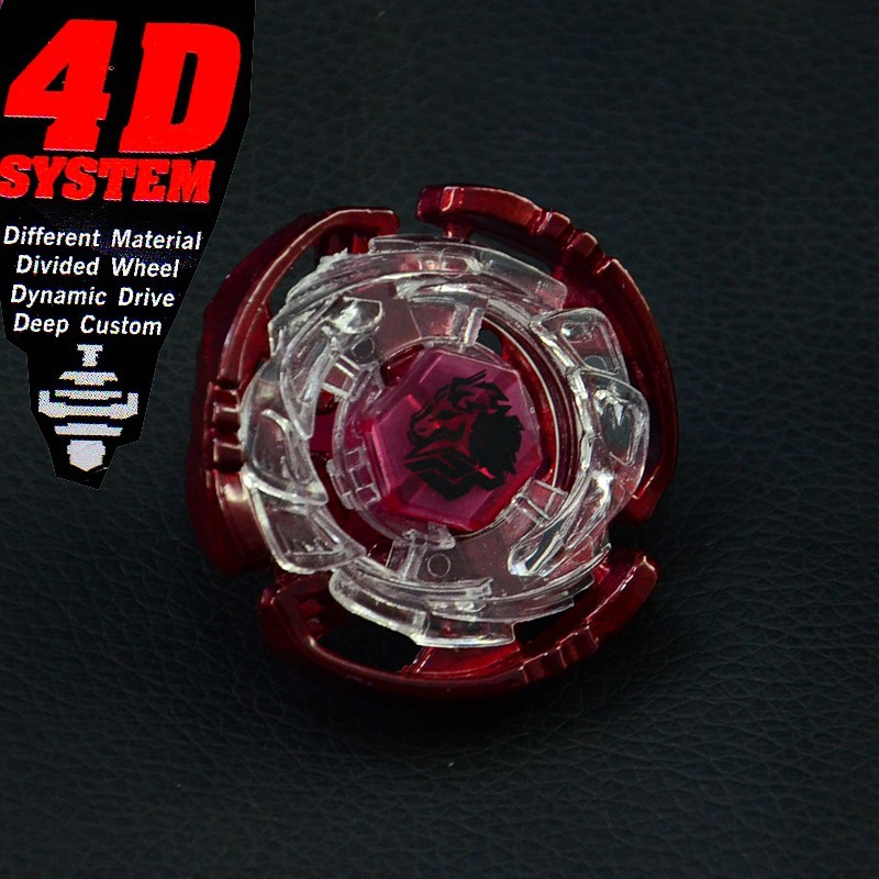 1piece Limited Online Game Edition Rare Beyblade Metal Fusion ASTRO SPEGASIS 105RF(Hong Kong)