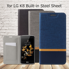 for LG K 8 Leather Cases Cover Cross Texture Protective Leather Phone Cover for LG K8 Built-in Steel Sheet
