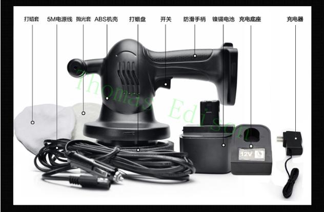 Online kaufen gro handel bohnermaschine aus china for Boden poliermaschine