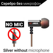 KZ ED9 Super Bowl Tuning Nozzles Earphone In Ear Monitors HiFi Earbuds With Microphone Transparent Sound(China (Mainland))