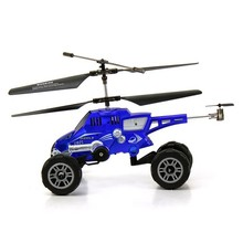 Readable Electronic Remote Control Helicopter U821 4CH Multi-function Unique Model