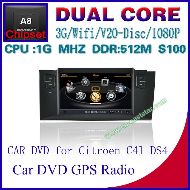 Car DVD Player for Citroen C4l DS4 S100 Radio gps navigation DVD bluetooth car kit TV USB Wifi 3G 1G CPU pc Free shiping 1209E(China (Mainland))