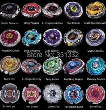 1pcs Sample Retail Beyblade Metal Fusion 4D set BB105  BB119 BB120 BB122 BB124 BB126 kids game toys children Christmas gift(China (Mainland))