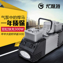 3500 car air pump double cylinder high power off-road vehicles car tyre air compressors 12v inflatable pump