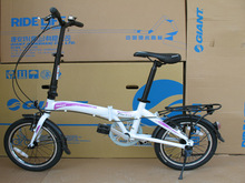 2013 ! giant folding bicycle free 6.0