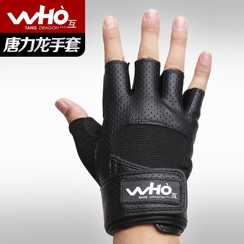 Russia Line Free shipping Wrist support gloves fitness sports gloves semi-finger dumbbell sports protective clothing(China (Mainland))