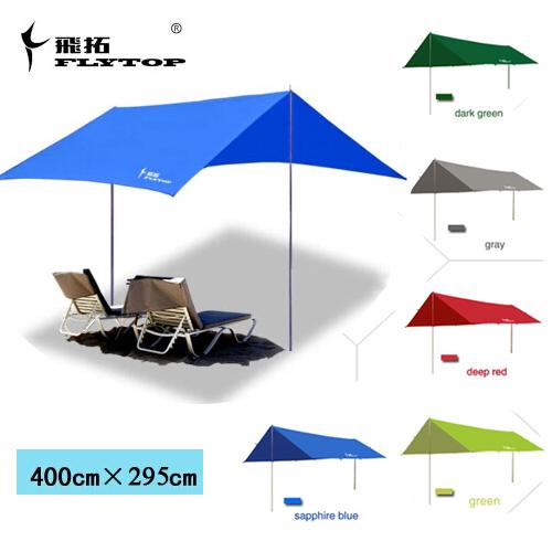 400*295CM Outdoor Beach Tent Camping Sun Shelter gazebo pergola barraca praia Large Shade Protection Tents