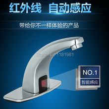Automatic inflared Sensor Faucet for bathroom Sink water saving Inductive electric Water Tap mixer Free touchless HZY-2(China (Mainland))