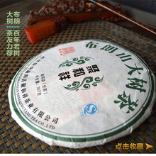 Bulang Big Tree puer, 357g puerh tea, Chinese tea,Raw Pu-erh,Shen Pu'er, Free shipping