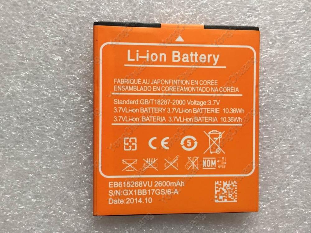 Mijue M680 Battery New Original EB615268VU 2600mAh Battery for Jiayu G5S mijue M680 Android Cell Phones
