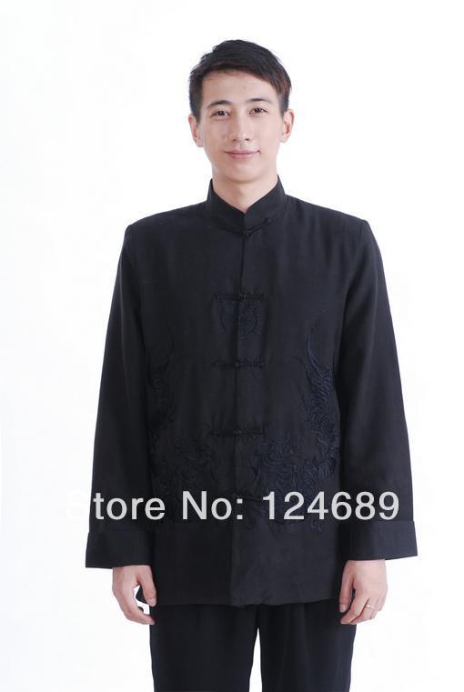 Китайская традиционная кофта M1149