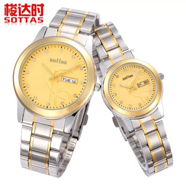 Freeshipping 2014 new women hot luxury dress gold watch fashion casual quartz watch Gift wristwatch Top brand Sottas 5042 clock<br><br>Aliexpress