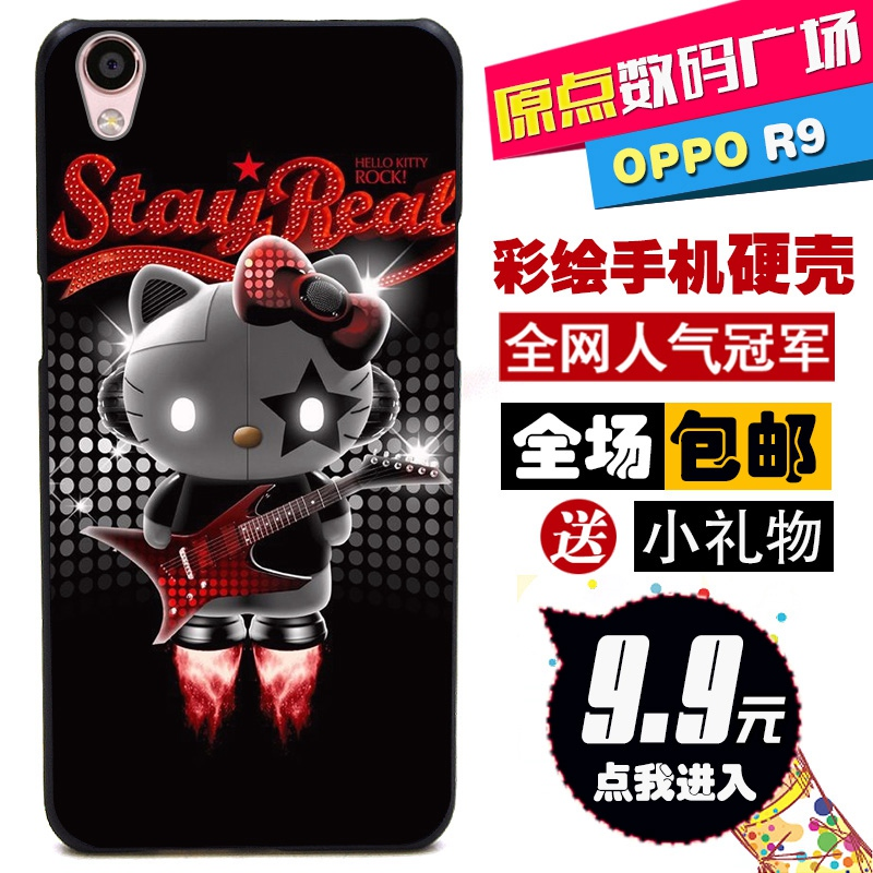 Painting Square shell FOR OPPO R9 R9tm / R9 PLUS mobile phone protective Case cover Kitty cartoon cat 34(China (Mainland))