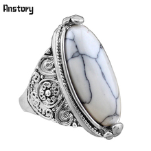 Fashion Jewelry Vintage Look Tibetan Alloy Antique Silver Plated Personality White Oval Turquoise Ring TR362(China (Mainland))
