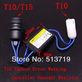 4X T10 W5W LED COB Canbus NO Error Warning Canceller Decoder Resistor for 5W5 T15 W16W
