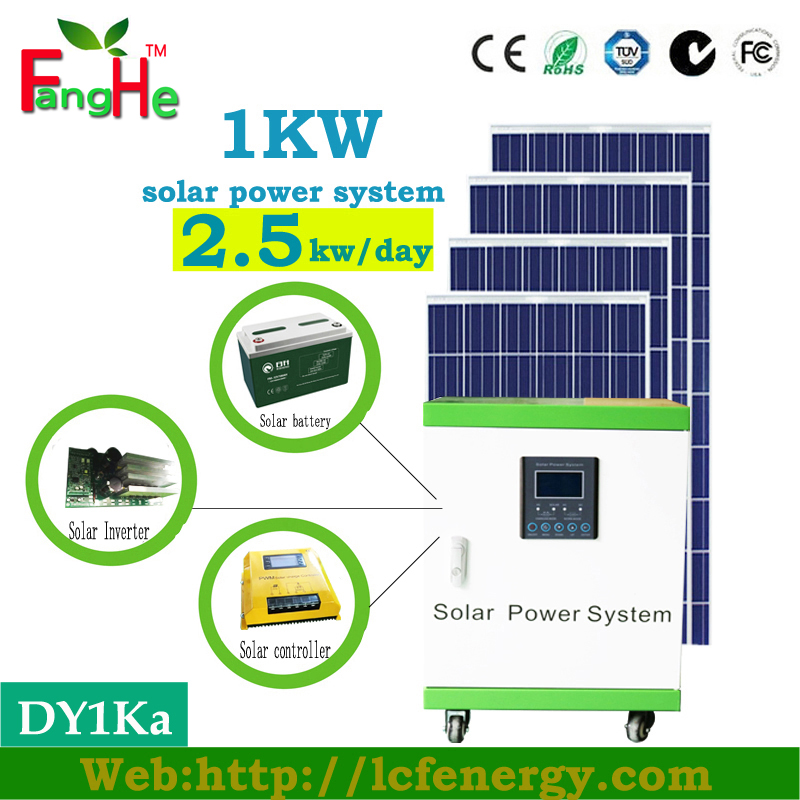 1000w portable home wind solar hybrid power system with full certificates(China (Mainland))