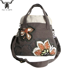 Womens Magnolia Flower Embroidered Canvas Shoulder/Handbag