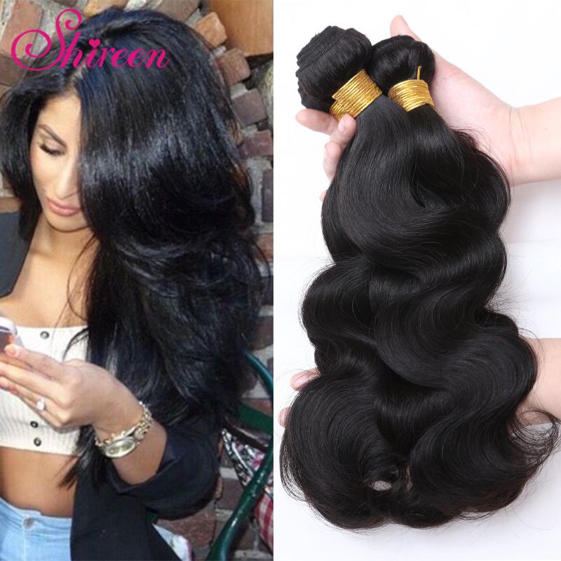 Wholesale Real Brazilian Virgin Hair Body Wave 3 Bundles Brazilian Human Hair Extensions Aliexpress UK Human Hair Weave Bundles<br><br>Aliexpress